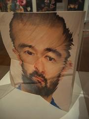 20180927-056 Amsterdam photography museum Foam