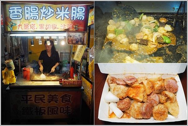 香腸炒米腸 (1)