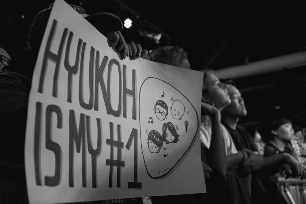 Hyukoh @ Foundry Philadelphia
