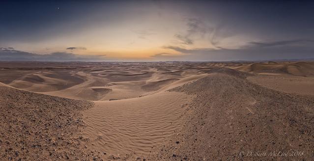 Baran Desert Outside Yazd, Iran