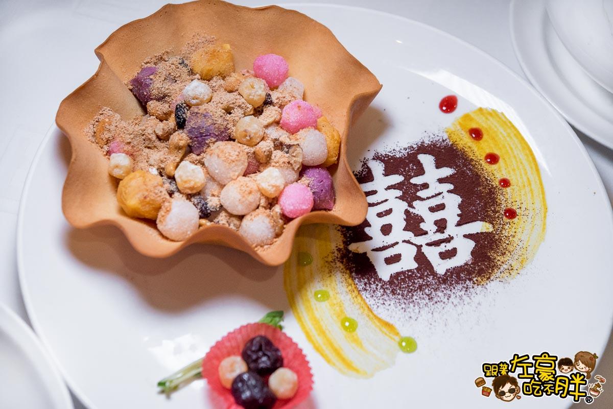 高雄國賓大飯店-婚宴場地菜色-46