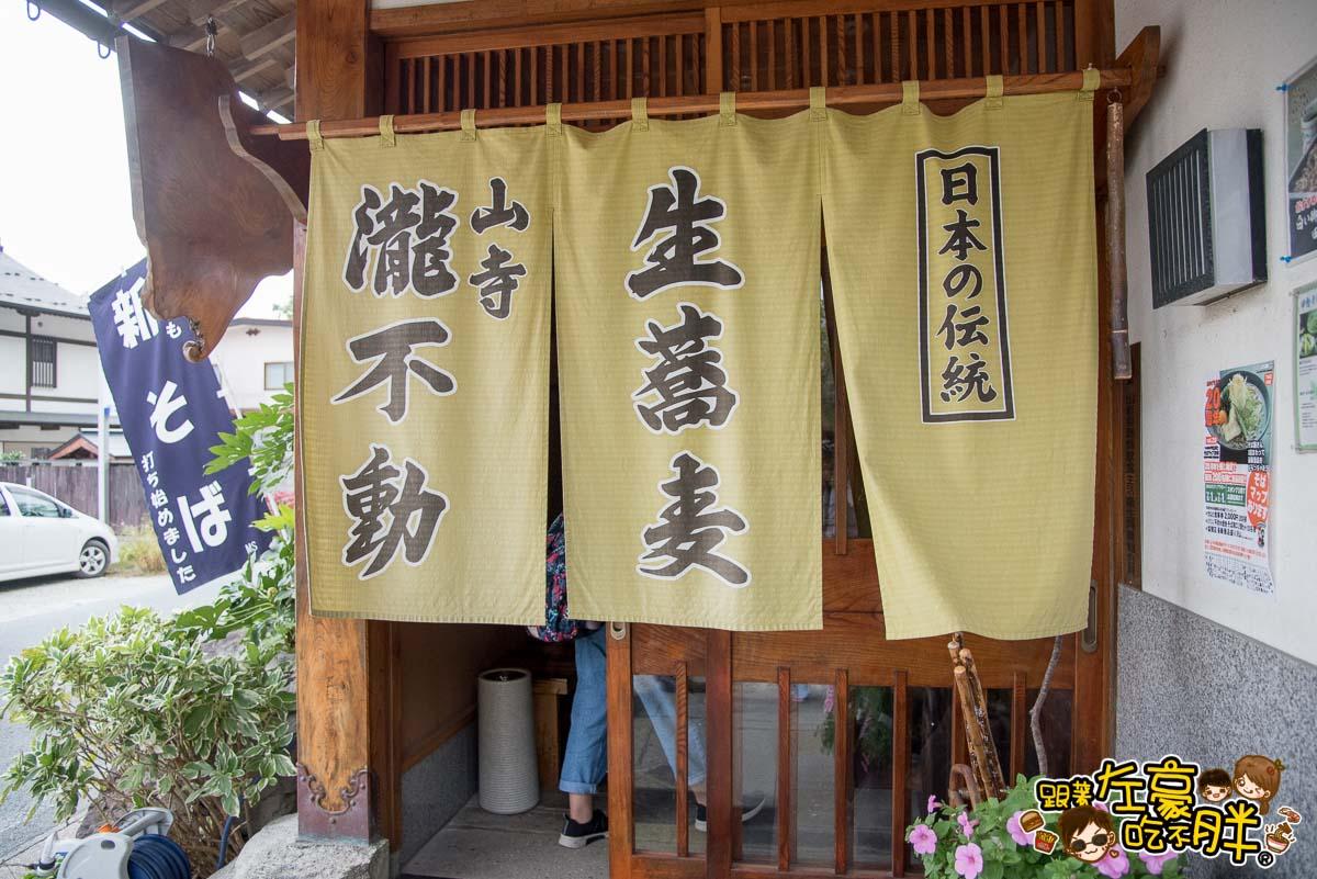 日本東北自由行(仙台山形)DAY2-25