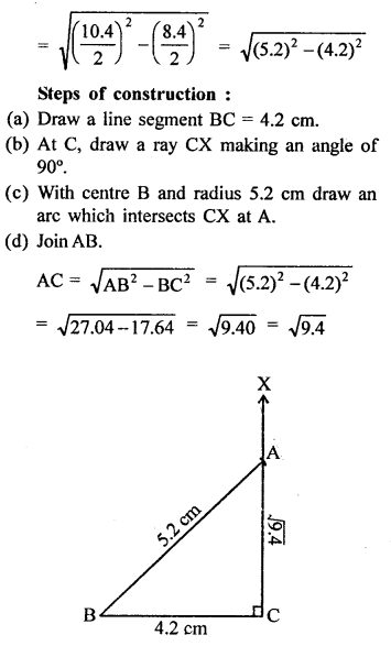 RD Sharma Class 9 Solution Chapter 1 Number System