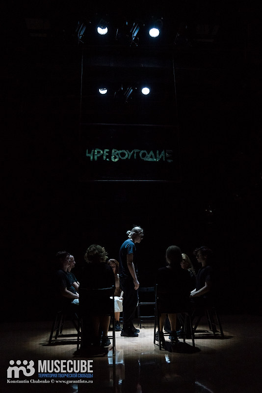 spektal_vosem_teatr_na_taganke_062