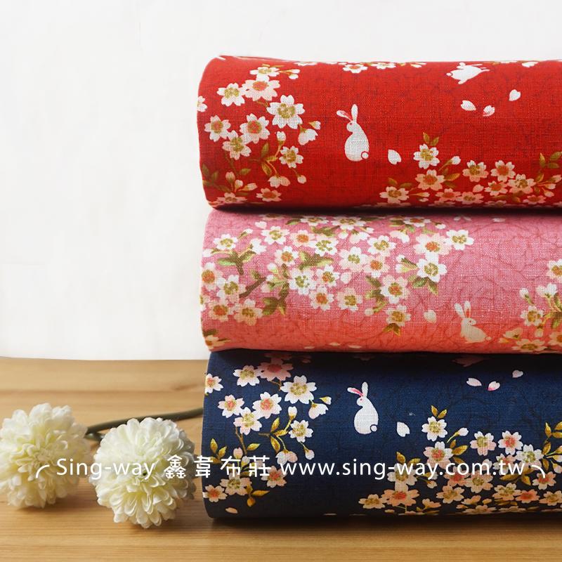 小花兔兔 櫻花 小白兔 花瓣 日式風格 手工藝DIY布料 CF550714