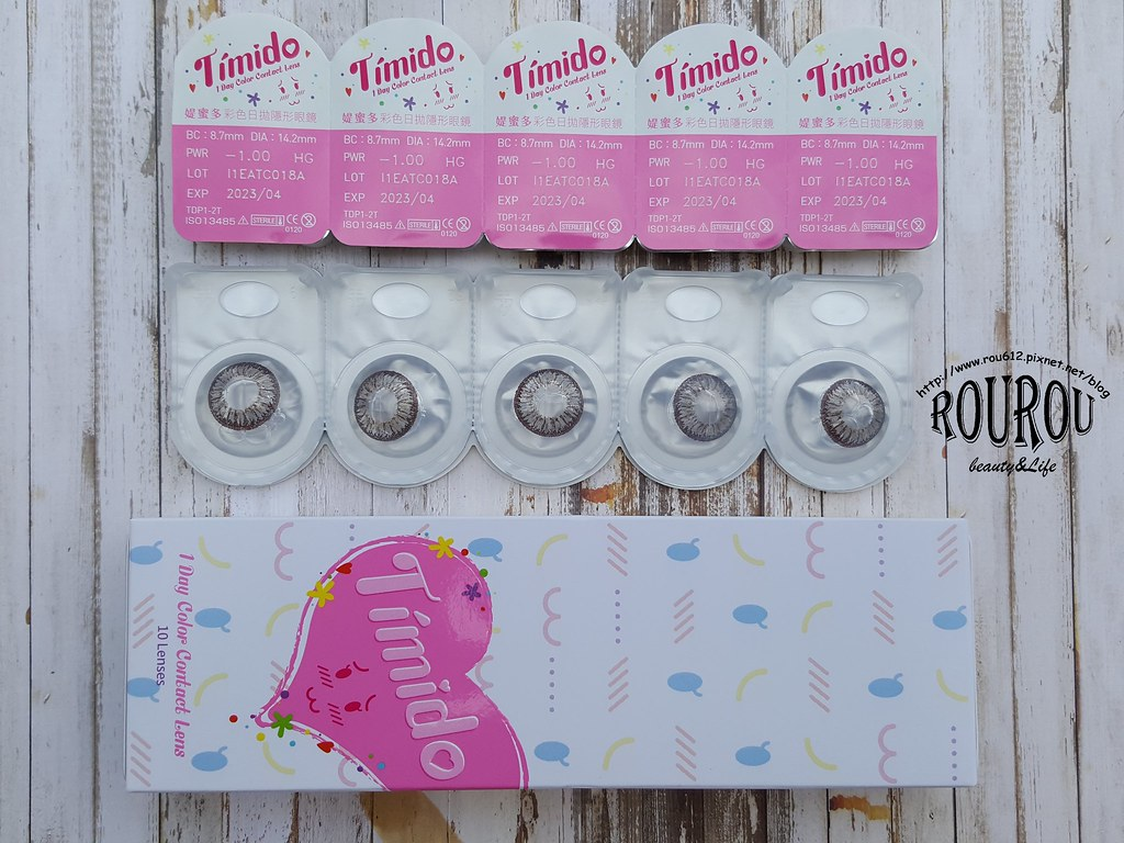 Timido媞蜜多彩色隱形眼鏡4