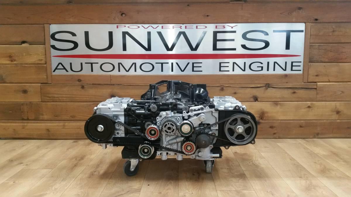Sunwest Engine Subaru Short Block and Long Block Packages
