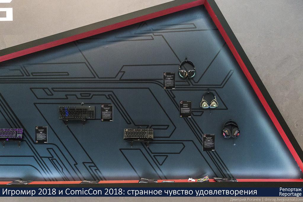 Игромир 2018 и ComicCon 2018: странное чувство удовлетворения