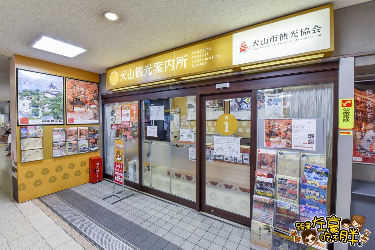 日本名古屋 犬山城+老街(中部探索之旅)-107