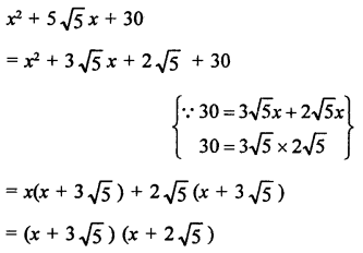 RD Sharma Mathematics Class 9 Solutions Chapter 5 Factorisation of Algebraic Expressions