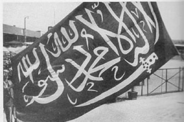 1916 8 Unknown Facts about the Meaning of Saudi Arabian Flag 02