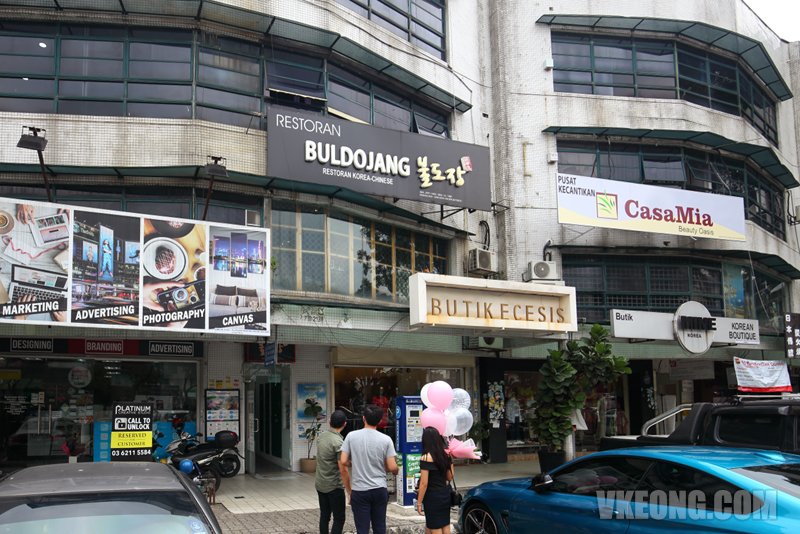 Buldojang-Korean-Chinese-Restaurant-Hartamas