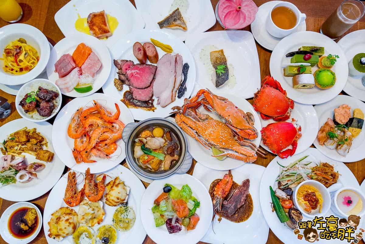 國賓 i river愛河牛排海鮮自助餐廳2018