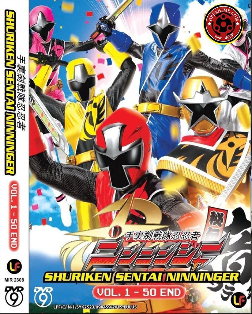 Shuriken Sentai Ninninger Vol. 1 – 50 End DVD