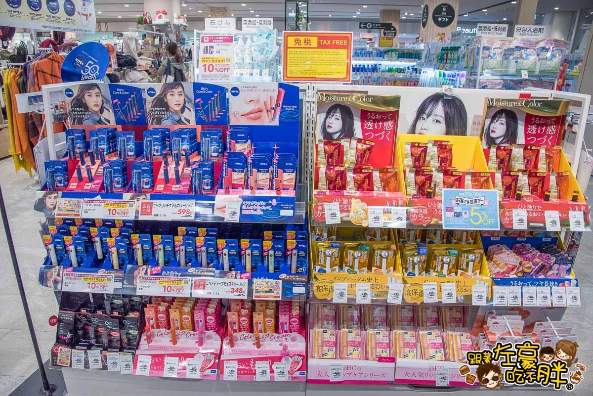 日本東北自由行(仙台山形)DAY5-45