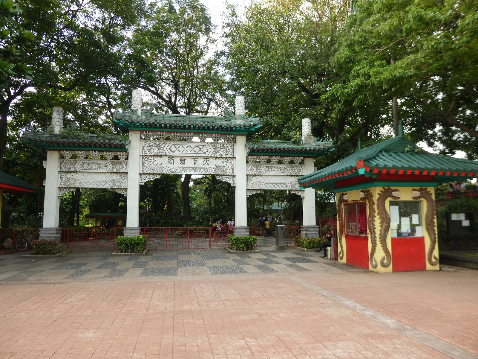 Entrance gate to the Chinese Garden, Rizal Park,, Manila