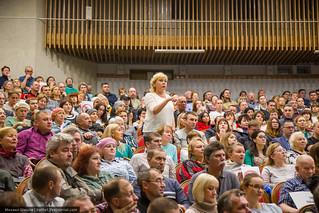 Публичные слушания по Рикасихе