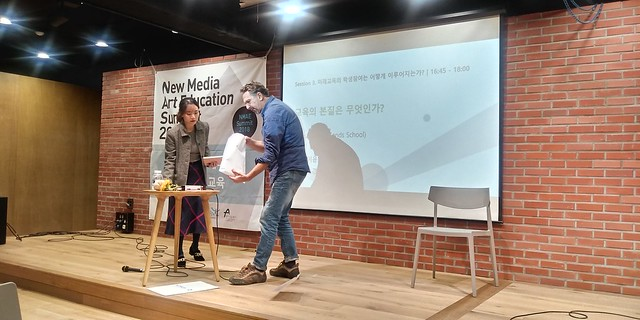 New Media Art Education Submit 2018
