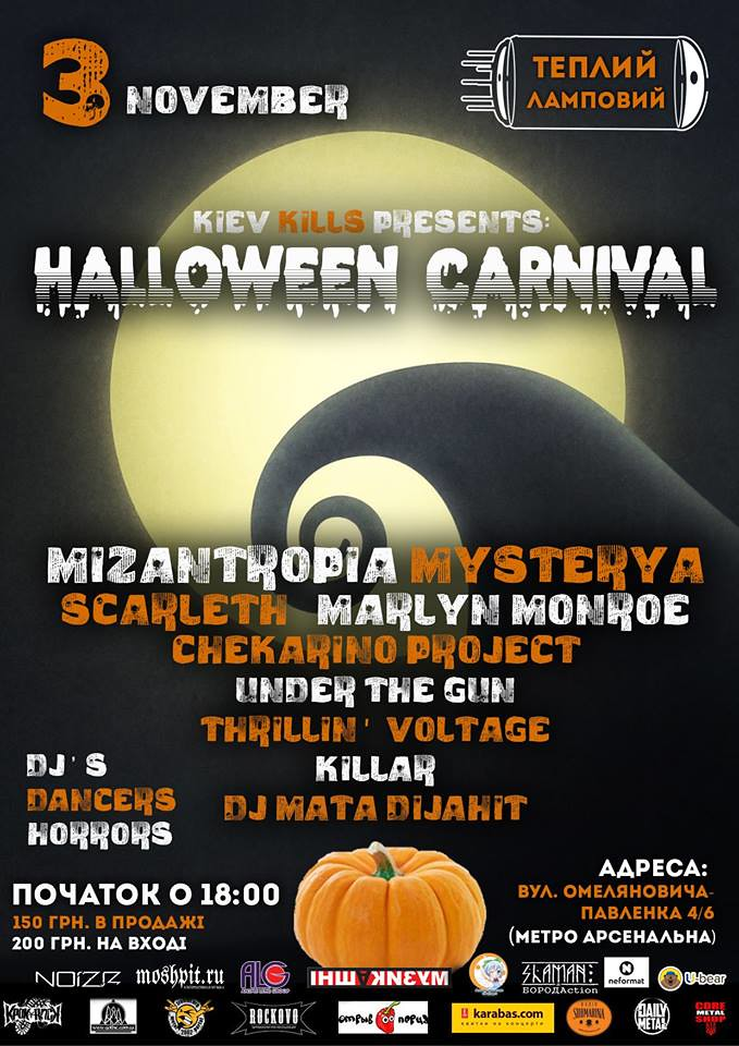 02 Kiev Kills Halloween Carnival 2018