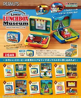 RE-MENT 《史奴比》「小午餐盒 博物館」提著走趣味登場!Snoopy & Woodstock Little LUNCHBOX Museum