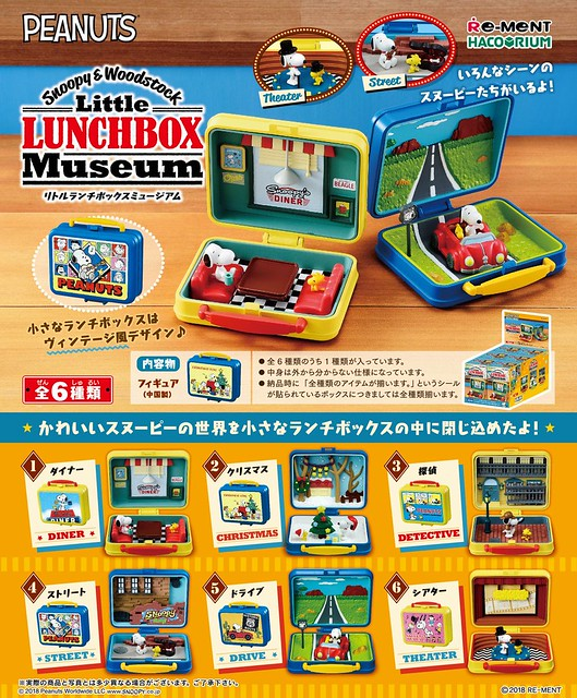 RE-MENT 《史奴比》「小午餐盒 博物館」提著走趣味登場!Snoopy & Woodstock Little LUNCHBOX Museum