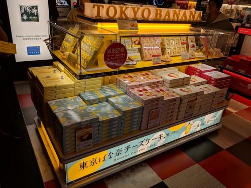 Japan Trip 2018 2290