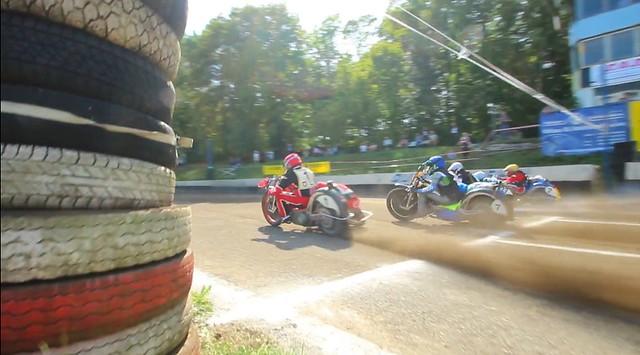 Speedway Leipzig