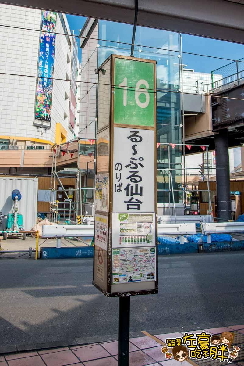 日本東北自由行(仙台山形)DAY5-17