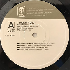 HELEN MERRILL:LOVE IN SONG(LABEL SIDE-A)