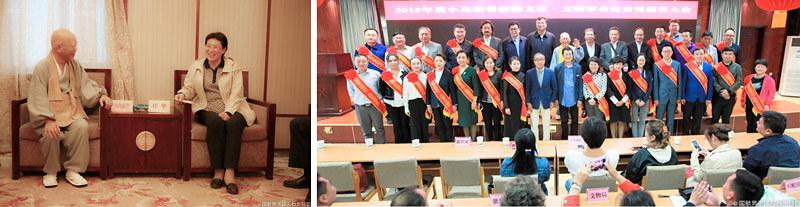 任華新疆副主席と会見 文化文物優秀賞おめでとう!笑ってわらって