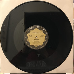 MARY MUNDY:THOSE WERE THE DAYS(RECORD SIDE-A)