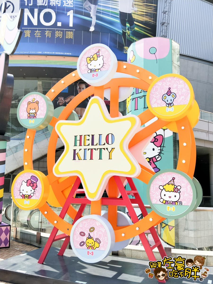 漢神巨蛋HELLO KITTY-12