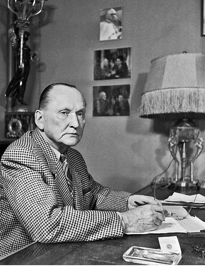 1951. Вертинский А.Н.