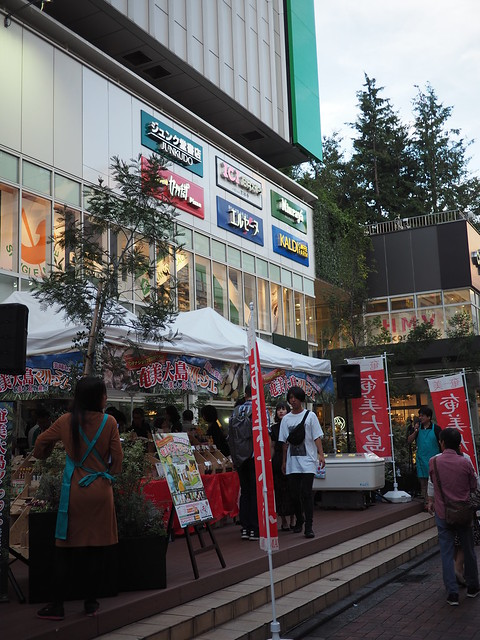 Photo:coppice kichijoji By nakashi