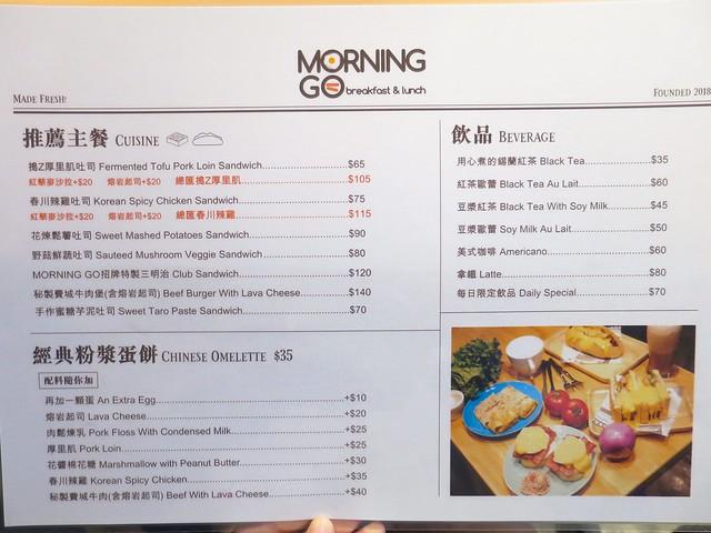 MORNING GO Brunch09