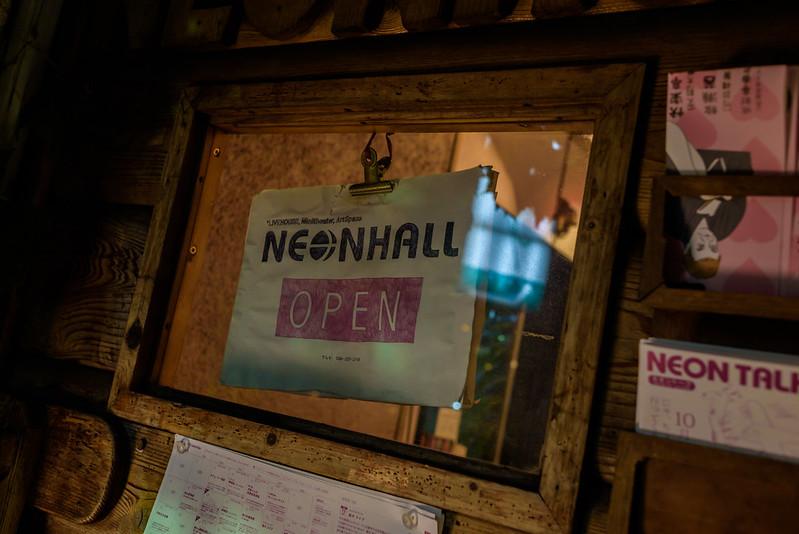 Strange bar,Neonhall at NAGANO