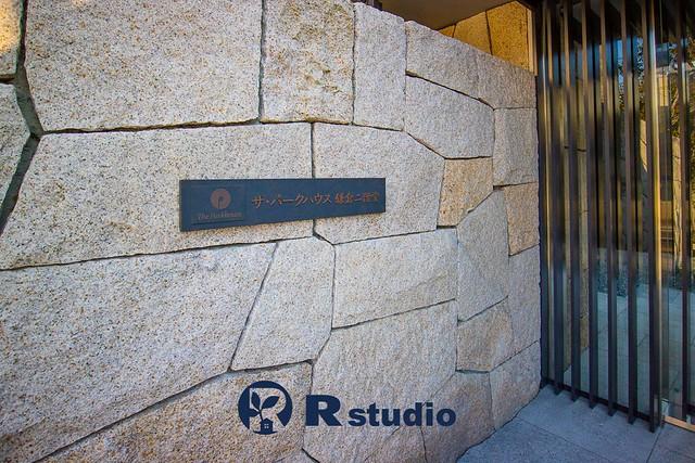 鎌倉市二階堂 ザ・パークハウス鎌倉二階堂