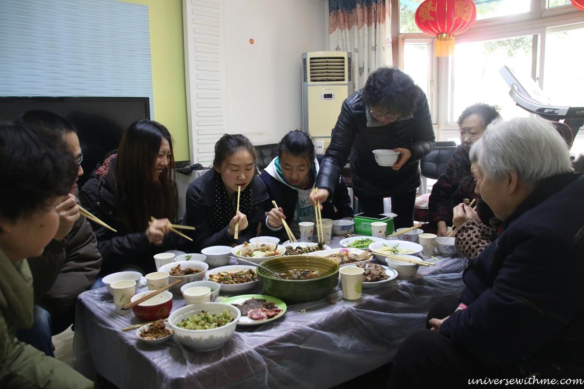 China Travel034