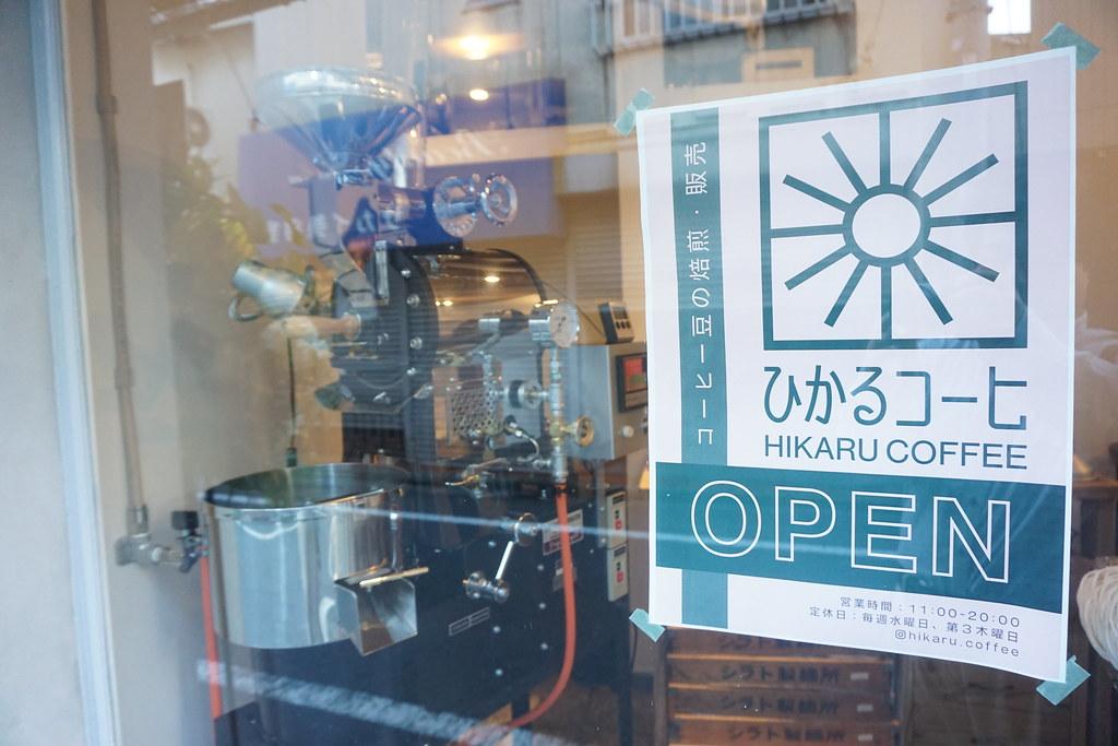 ひかるコーヒ(東長崎)
