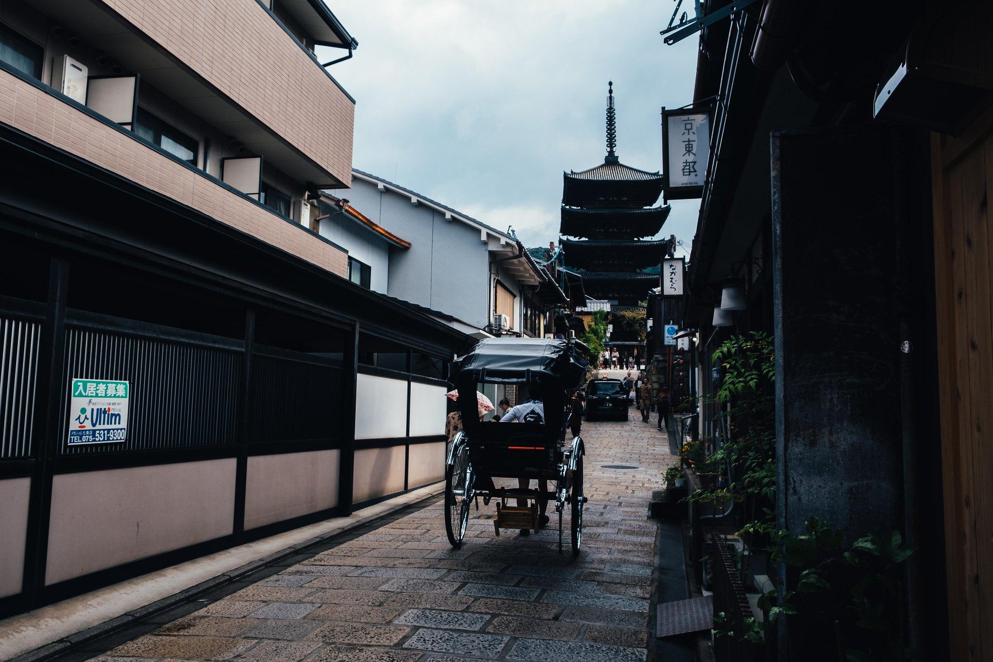 京都 フォトウォーク (86 - 90)
