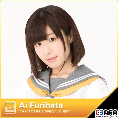 C3AFA18_Day_Stage_Guests_Furihata_Ai