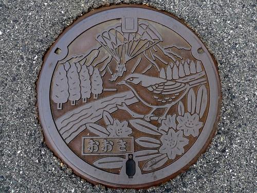 Osa Okayama, manhole cover (岡山県大佐町のマンホール)
