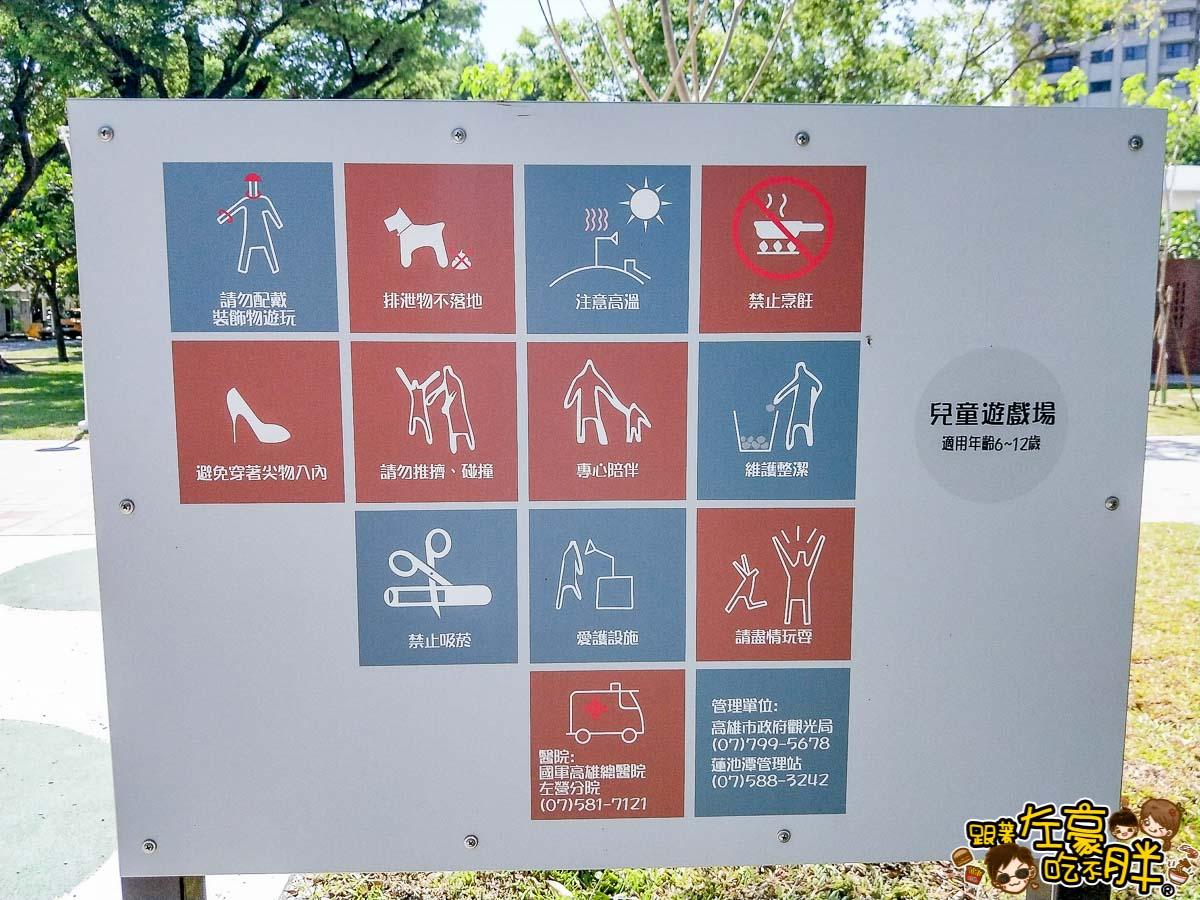 蓮潭兒童公園-10
