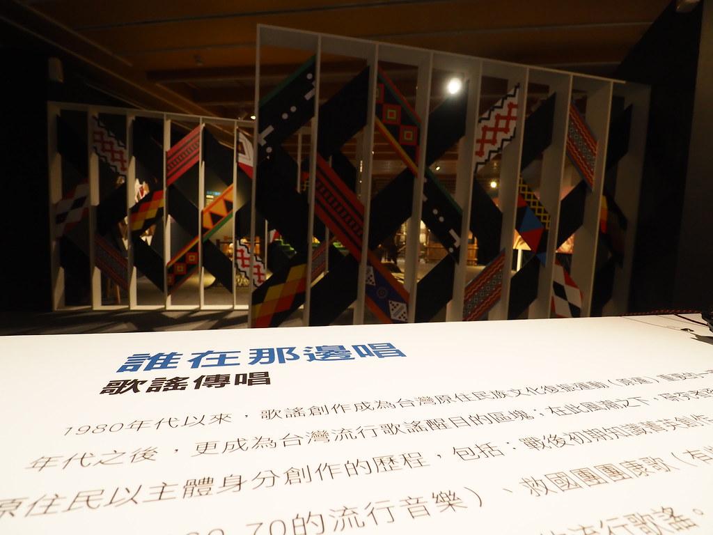 台灣文學館 (20)