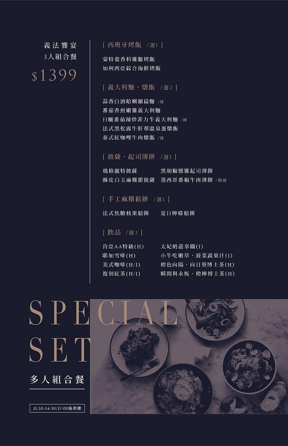 黑浮咖啡菜單 台中06