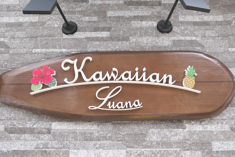 Kawaiian Luana