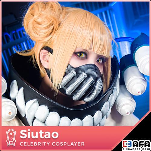 AFA2018_Guest_Cosplayer_Siutao