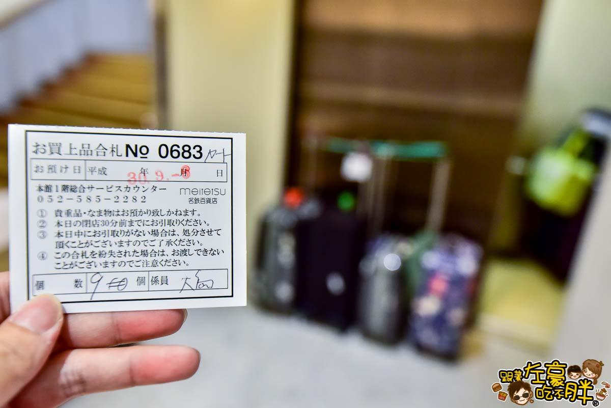日本名古屋-名鐵百貨-5