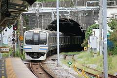 E217 series EMU