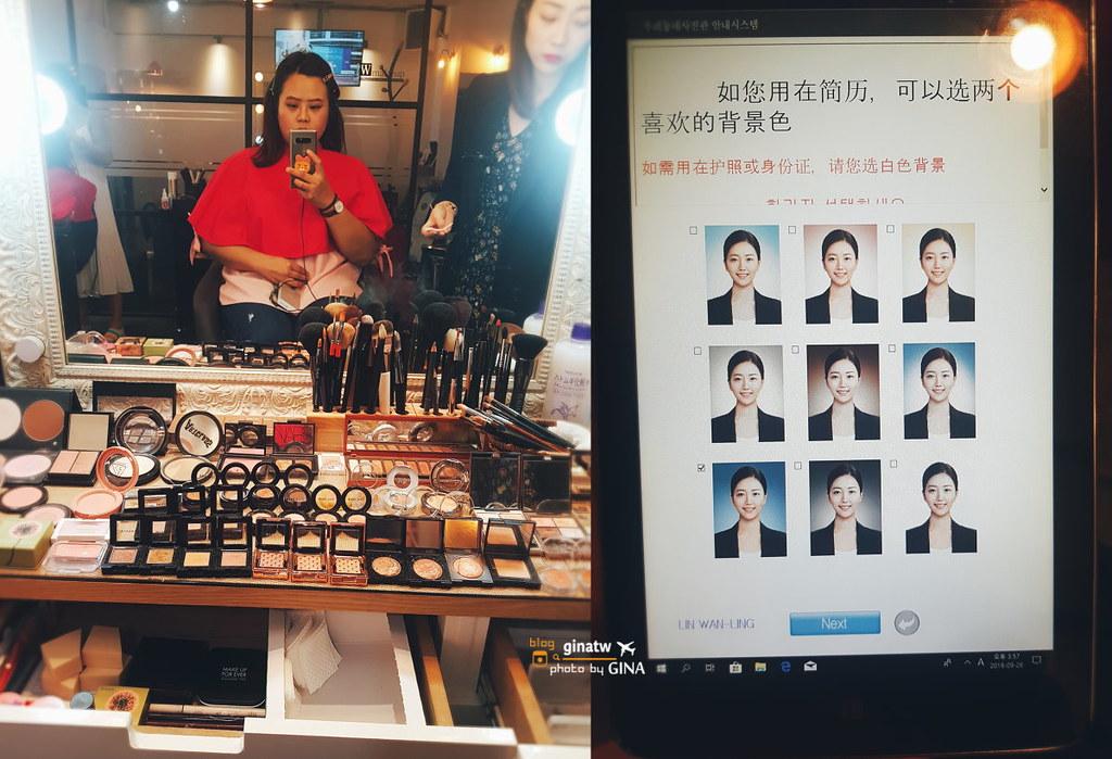 【韓國首爾證件照】韓系時尚妝髮|沙龍照拍攝 @GINA環球旅行生活|不會韓文也可以去韓國 🇹🇼